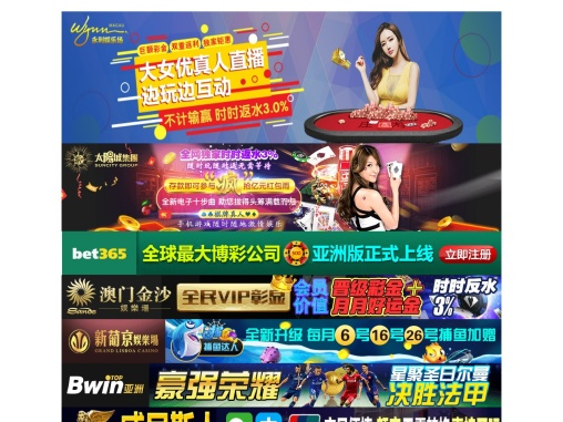 How to choose the perfect fit lingerie?
