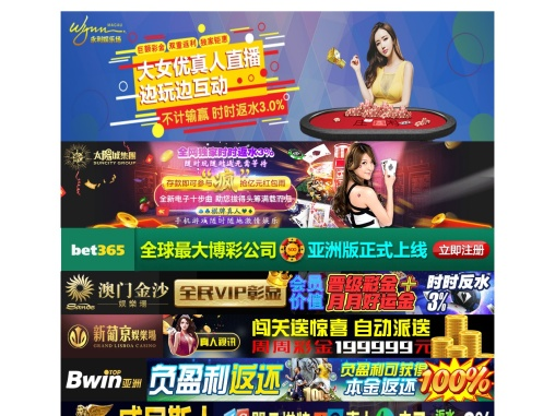 Where do you choose the lingerie for plus size women?