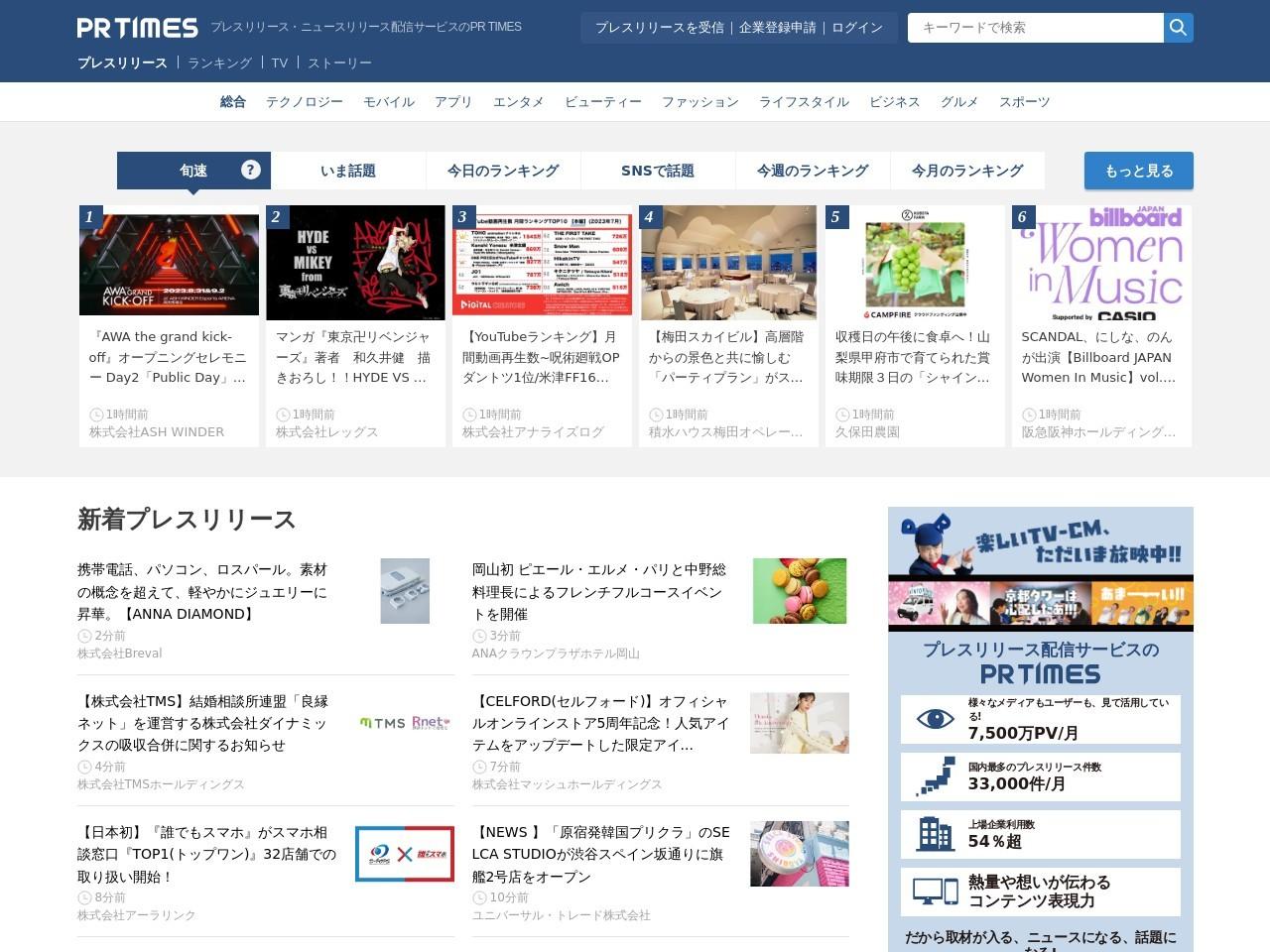 LINEスタンプで大人気、漫画家naganoさんの中国語連載を「潮日本」で開始