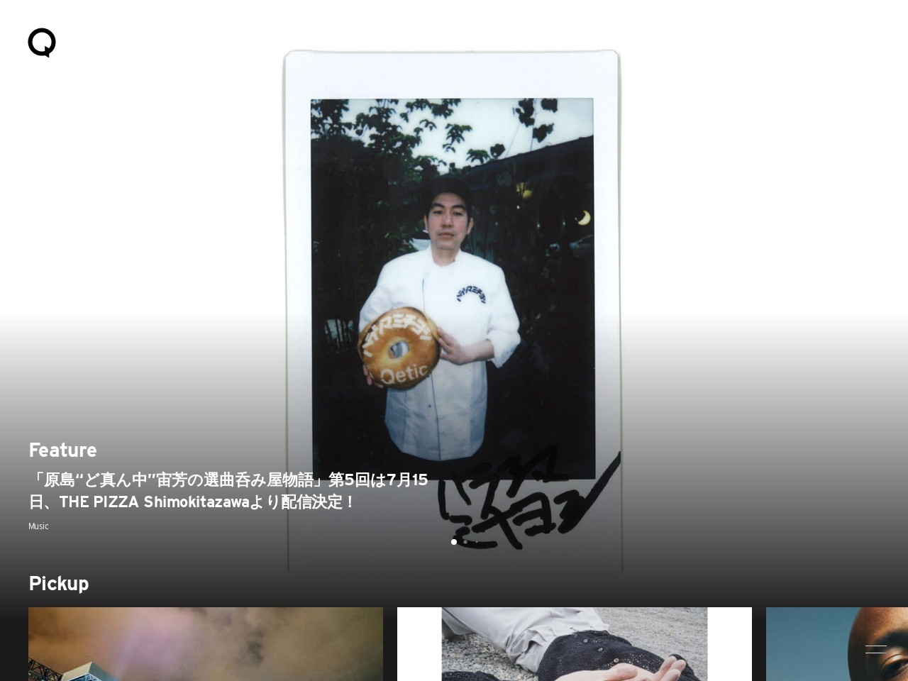 LINE LIVERグランプリ受賞者インタビュー | 俺&川端かなこ