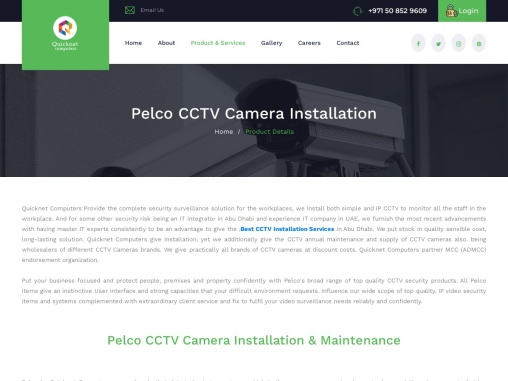 pelco CCTV camera dealers and suppliers in Abu Dhabi.