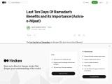 Last Ten Days Of Ramadan's Benefits and its Importance (Ashra-e-Nijaat)