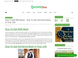 Dua To Get Wife Back – Dua To Get Someone Back in Your Life
