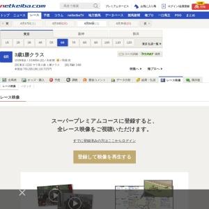 3歳1勝クラス レース映像 | 2021年4月24日 東京6R レース情報(JRA) - netkeiba.com