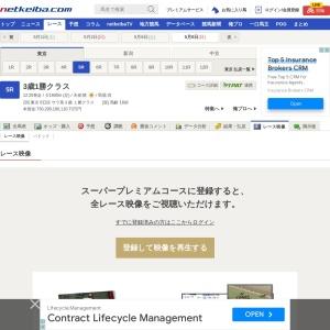 3歳1勝クラス レース映像   2021年5月9日 東京5R レース情報(JRA) - netkeiba.com