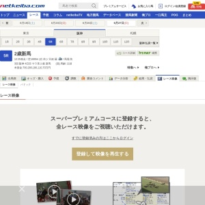 2歳新馬 レース映像 | 2021年6月27日 阪神5R レース情報(JRA) - netkeiba.com