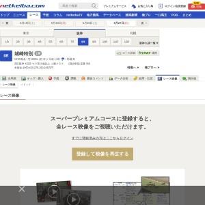 城崎特別(1勝クラス) レース映像 | 2021年6月27日 阪神8R レース情報(JRA) - netkeiba.com
