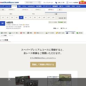 3歳新馬 レース映像 | 2021年2月7日 小倉5R レース情報(JRA) - netkeiba.com