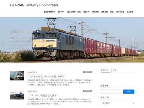TRAVAIR Railway Photograh