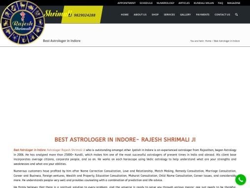 BEST ASTROLOGER IN INDORE – RAJESH SHRIMALI JI