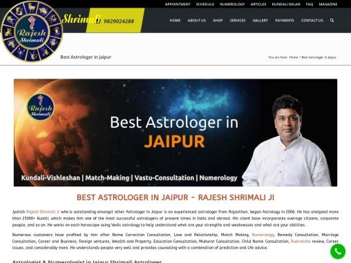 BEST ASTROLOGER IN JAIPUR – RAJESH SHRIMALI JI