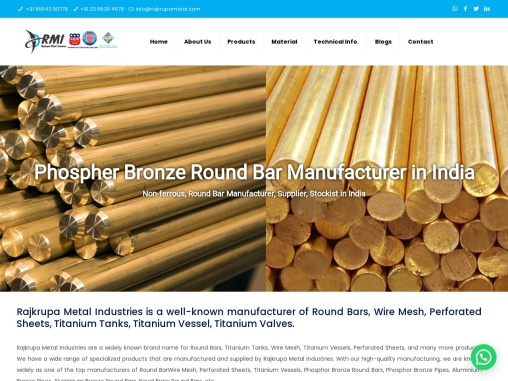 Round Bars Manufacturer In India