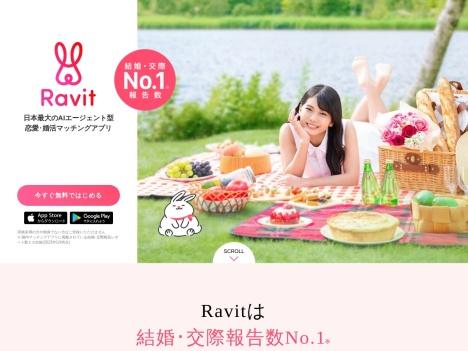 Ravit(ラビット)の口コミ・評判・感想