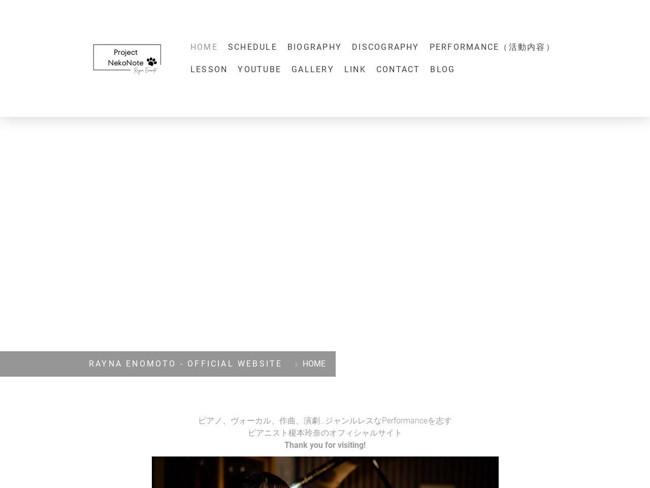 NekoNote Music Lessonのサムネイル