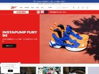 Reebok(リーボック) 公式サイト