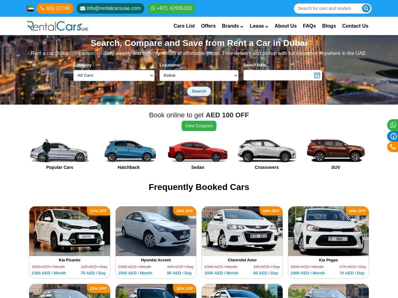 Rent a Car Al-Qusais/ Rental Cars UAE