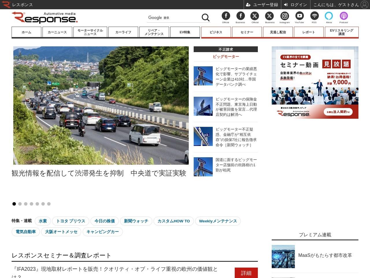 軽自動車販売、N-BOX が2万台超えで6か月連続トップ 2月車名別
