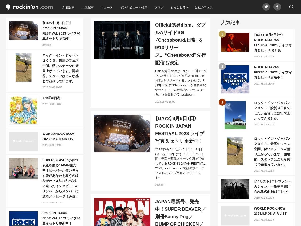 乃木坂46、「オリコン上半期ランキング 2018」アーティスト別セールスで初のトータル1位獲得