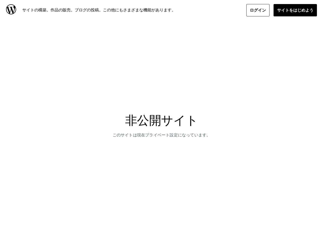 山口友理ピアノ教室のサムネイル