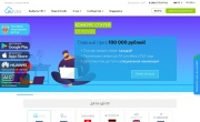 Промокод, купон RU VDS (RuVds.Com)
