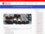 Alloy 20 Pipes Manufacturers in India