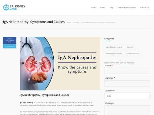 iga nephropathy, iga nephropathy
