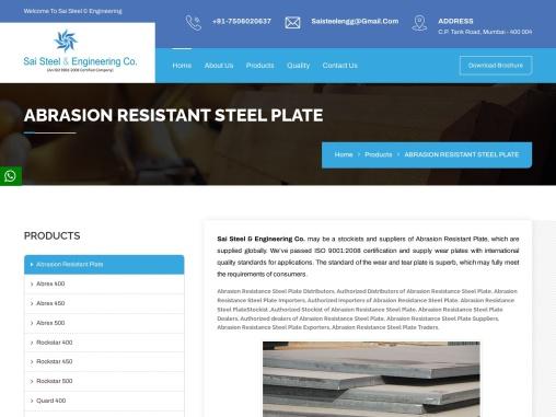 Abrasion Resistance Steel Plate Stockist in Mumbai