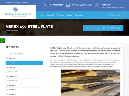 Abrex 450 Steel Plate Stockist