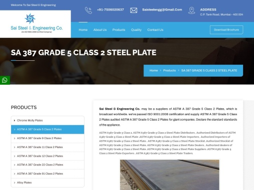 ASTM A387 Grade 5 Class 2 Steel Plate Traders