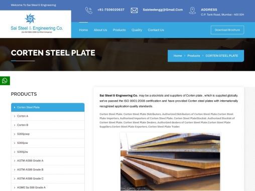Corten Steel Plate Distributors