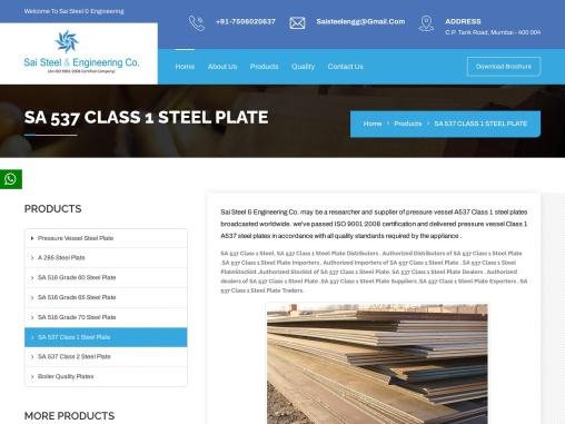 SA 537 Class 1 Steel Plate|Sai Steel & Engineering Co.