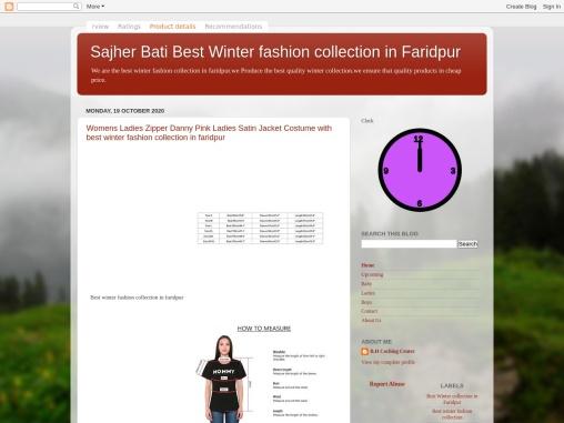 Sajher bati best winter fashion collection in Faridpur