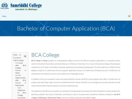 BCA College in Nepal   College in Nepal