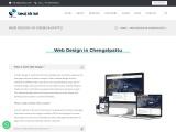 Digital Marketing company in Chengalpattu