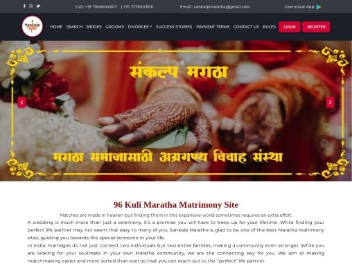 Sankalp Maratha – Best Maratha Matrimony