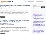 sarkarii yojana best site for jobs