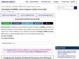 Chandigarh PGIMER Junior Engineer Online Form 2021