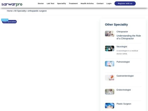 Orthopaedic    Orthopaedic surgeon