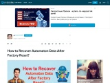 How to Recover Automaton Data After Factory Reset?