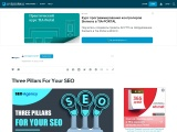 Three Pillars For Your SEO | best SEO services in the USA