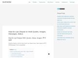 Maa Shayari in Hindi SMS Quotes Status Images