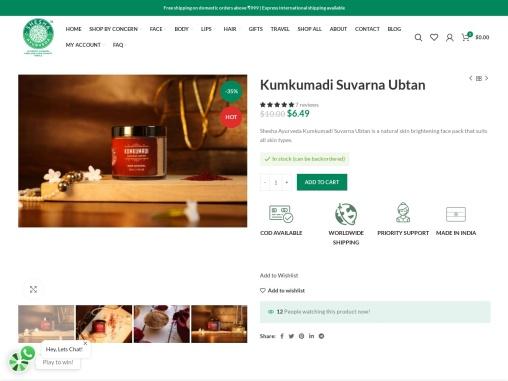 Buy Kumkumadi Suvarna Ubtan – Shesha Ayurveda
