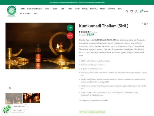 Kumkumadi Thailam – sheshaayurveda