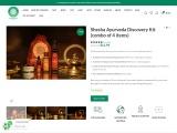 Buy Shesha Ayurveda Discovery Kit