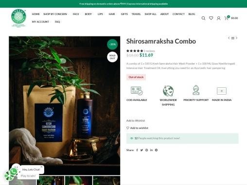 Buy Shirosamraksha Combo – Shesha Ayurveda