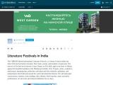 Literature Festivals in India | Literature Festivals 2021 in India