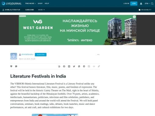 Literature Festivals in India   Literature Festivals 2021 in India