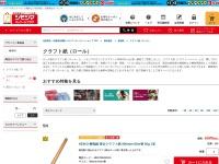 【シモジマ】巻クラフト紙 通販 | 包装用品・店舗用品のオンラインショップ