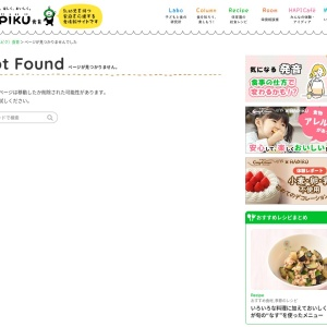 フランス編~冷凍食品の専門チェーンが900店舗~   HAPIKU(ハピク)食育
