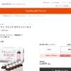 「アスタリフト ドリンク ホワイトシールド」の公式ショップ販売ページ